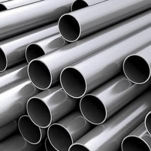 Труба алюминиевая в Иркутске