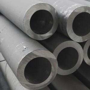 Жаропрочная сталь в Иркутске